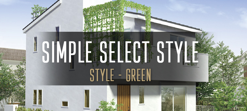 style-green