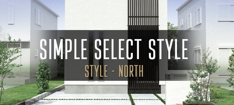 style-north