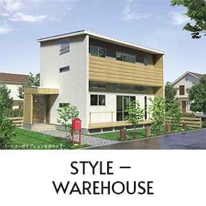 コンセプトハウス|STYLE – WAREHOUSE