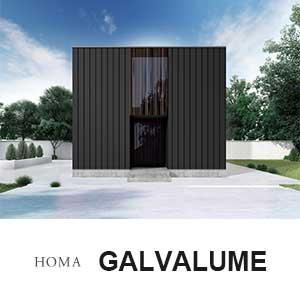 ホーマ|ガルバリウム